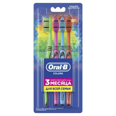 Зубная щетка Oral-B Colors 4шт для всей семьи