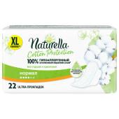 Прокладки Naturella Cotton protection 22шт нормал