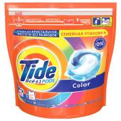 Капсулы для стирки Tide 45шт всё в1 колор п/п