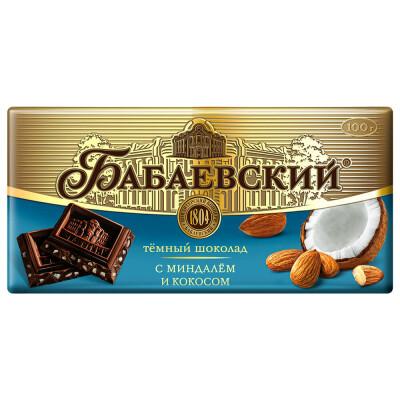 Шоколад бабаевский 100 г темный с миндалем и кокосом