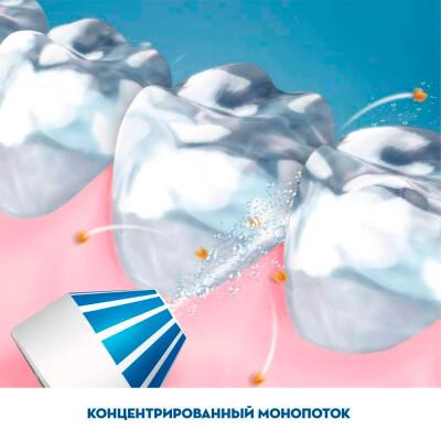 Ирригатор для полости рта ORAL_B Aquacare 4 оксиджет
