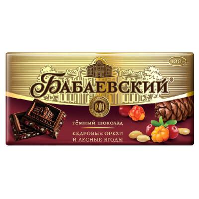 Шоколад бабаевский 100 г темный с кедровыми орехами и лесными ягодами