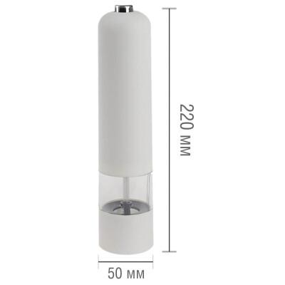 Электромельница для специй Европа 5,2*22,5см белая ea19067