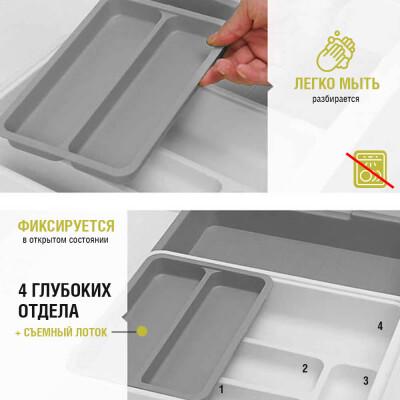 Лоток раздвижной Unigood 31,5*23,5*6,3см для хранения кухонных и бытовых предметов серый 21swc028