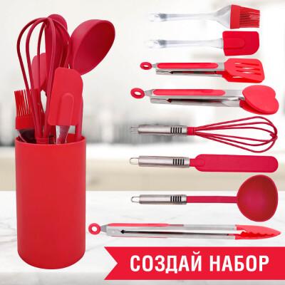 Щипцы кухонные 26см Unigood красные hd-an228