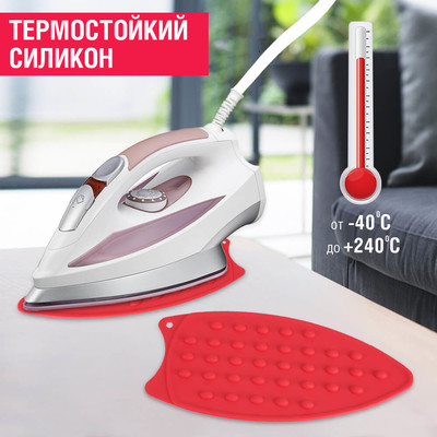 Подставка под утюг 26,5*14*0,7см Unigood силиконовая красная dh-sn134
