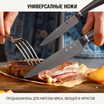 Набор ножей 6пр Европа поварской+разделочный+универсальный 15см+ универсальный 12см+нож для hd-kwn01