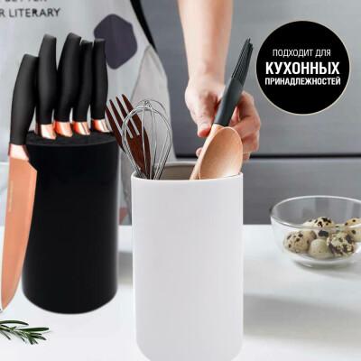 Подставка для ножей 11*21см Европа белая hd-utb011