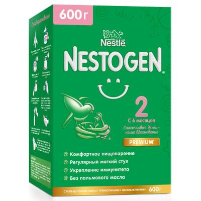 Смесь Nestogen-2 600г молочная картон с 6 месяцев