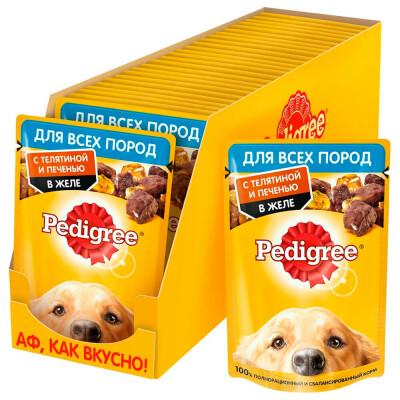 Корм для собак Pedigree 85г для всех пород с телятиной и печенью в желе