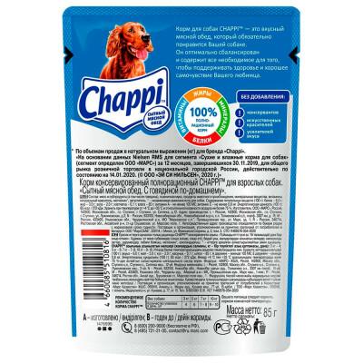 Корм для собак Chappi 85г с говядиной по-домашнему