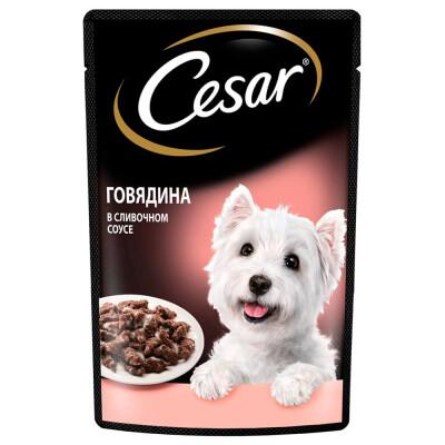 Корм для собак Цезарь 85г говядина в сливочном соусе