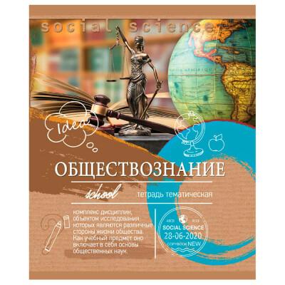 Тетрадь Профит 36л клетка ЭКО-серия обществознание 36-6321
