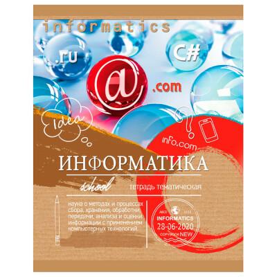 Тетрадь Профит 36л клетка ЭКО-серия информатика 36-6319