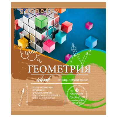 Тетрадь Профит 36л клетка ЭКО-серия геометрия 36-6318