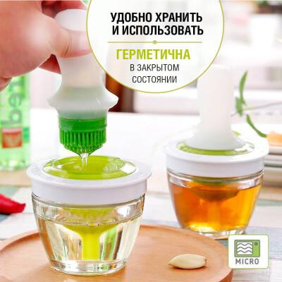 Емкость для масла 148мл ТутПросто силиконовая кисточка стекло/пластик/силикон ust001