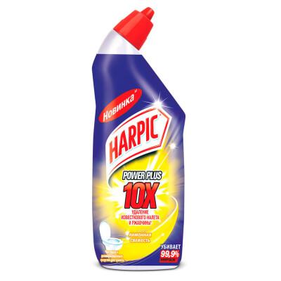 Средство для туалета Harpic Power Plus 700мл Лимонная свежесть