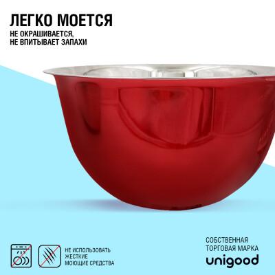 Миска 26см Unigood глубокая красный металлик/хром vk4004