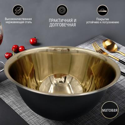 Миска 26см Unigood глубокая черный/золотой vk4004