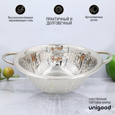 Дуршлаг 24см Unigood vk4401
