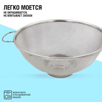 Сито 24см Unigood vk4528
