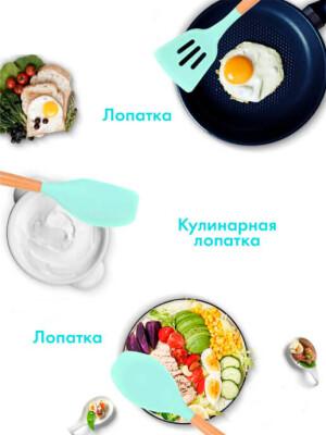 Набор кухонный 12пр Kitchen set голубой