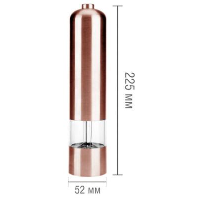 Электромельница для специй Европа 5,2*22,5см розовое золото ea19066-2
