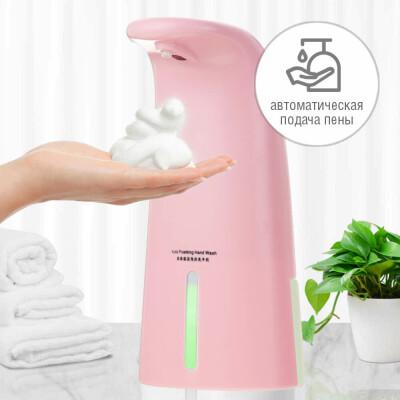 Диспенсер для мыла 10*25*6см мыльница автоматическая Unigood розовый mg718