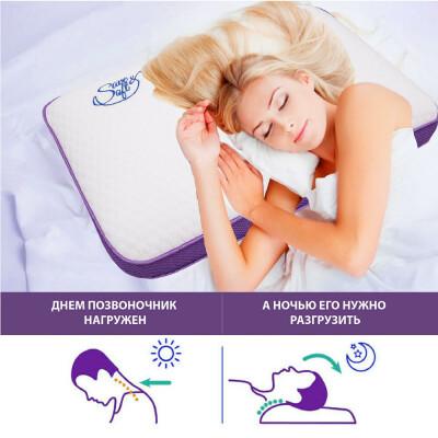 Подушка для сна Nebula purple Save&Soft 55*35*12см фиолетовая вставка