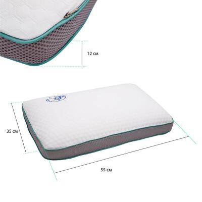 Подушка для сна Nebula gray Save&Soft 55*35*12см серая вставка