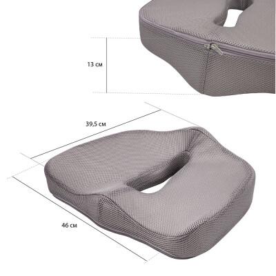 Подушка Save&Soft Soft Land gray для сидения 45 *38*13/7см серый