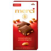 Шоколад Merci 100г темный с целым миндалем шторк