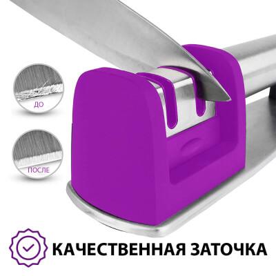 Ножеточка Европа фиолетовая sh028