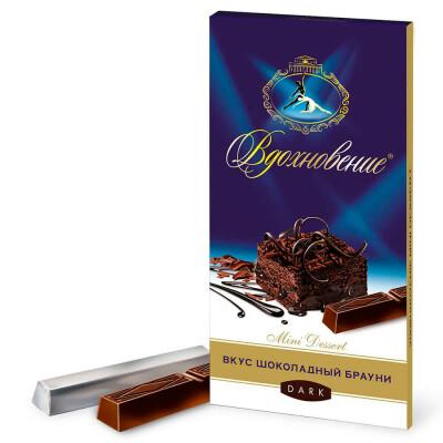 Шоколад вдохновение 100 г мини десерт шоколадный брауни бабаевский
