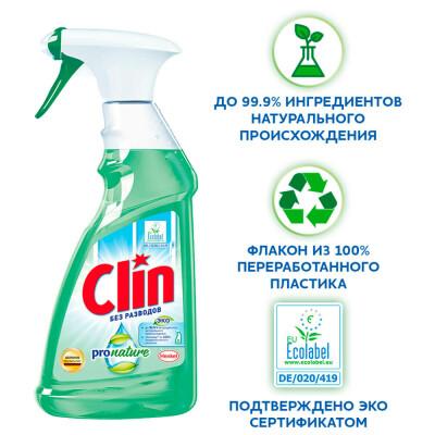 Средство для стекол Clin 500мл Pro Nature