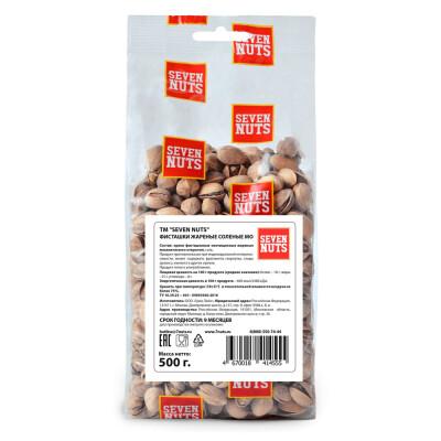 Фисташки Seven Nuts 500г жареные соленые