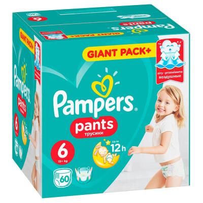 Трусики-подгузники Pampers Pants 60шт Extra Large 16+кг 6 мега для мальчиков и девочек