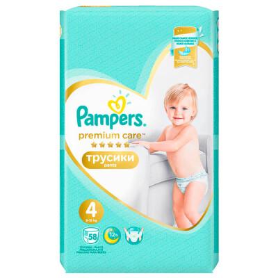 Трусики-подгузники Pampers Pants Premium 58шт Maxi 9-15кг 4 для мальчиков и девочек