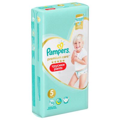 Трусики-подгузники Pampers Pants Premium 52шт Junior 12-17кг 5 для мальчиков и девочек