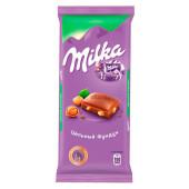 Шоколад Milka 270г молочный с фундуком мондэлисс