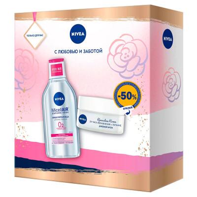 Набор подарочный красивая кожа крем дневной 50мл+мицеллярная вода 400мл