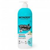 Экогель для мытья посуды Wonder Lab 1л жасмин и морская соль