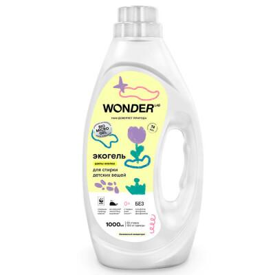Экогель для стирки Wonder Lab 1л для детских вещей цветы хлопка
