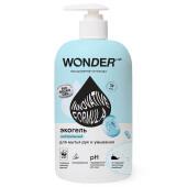 Экогель для мытья рук и умывания Wonder Lab 500мл нейтральный