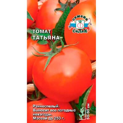 Томат татьяна 0,1г Седек