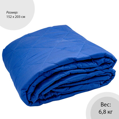 Одеяло Save&Soft 152*203см стеганое тяжелое 6.8кг темно-синий