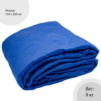 Одеяло Save&Soft 193*203см стеганое тяжелое 9кг темно-синий