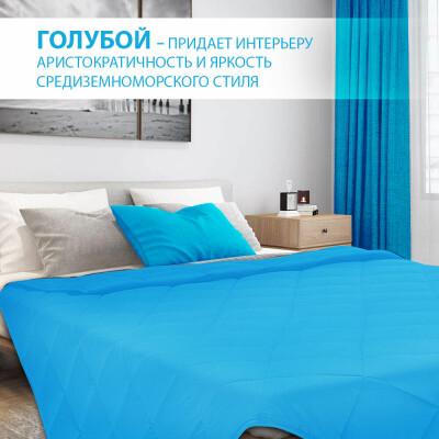 Одеяло Save&Soft 193*203см стеганое тяжелое 9кг светло-голубой