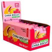 Печенье протеиновое Chikalab 50г с начинкой лесная малина