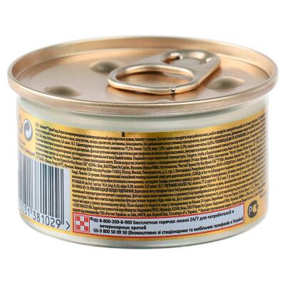Корм для кошек Gourmet Gold 85г паштет с тунцом ж/б